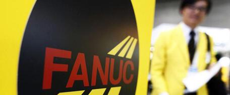 FANUC провел 7 обзорных вебинаров