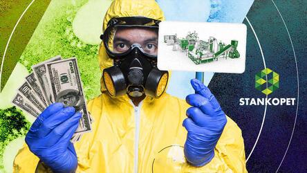 Частный бизнес в период пандемии