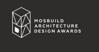 MosBuild объявляет о запуске премии для молодых архитекторов и студентов профильных вузов