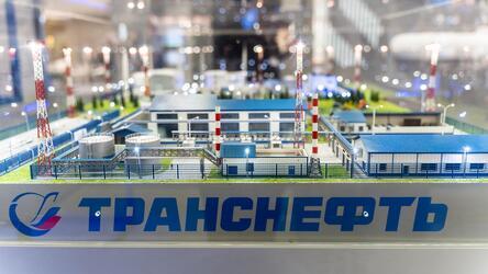 «Транснефть» примет участие в выставке «Нефтегаз-2021»
