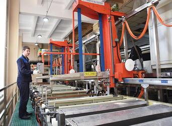 АО «Арзамасский приборостроительный завод им. П. И. Пландина» модернизирует производство