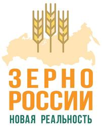 Онлайн-форум «Зерно России: новая реальность»