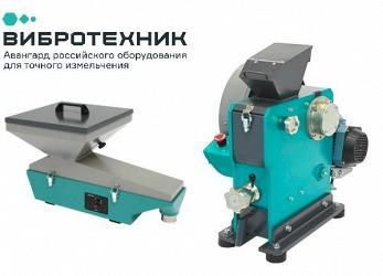 Юбилейные выпуски продукции «ВИБРОТЕХНИК»