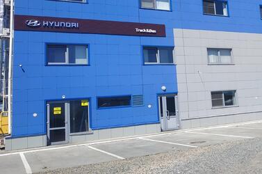 В Барнауле открылся новый дилерский центр грузовой техники Hyundai
