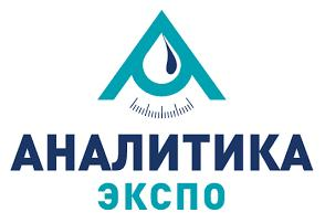 «ВИБРОТЕХНИК» примет участие в выставке «Аналитика Экспо 2020»