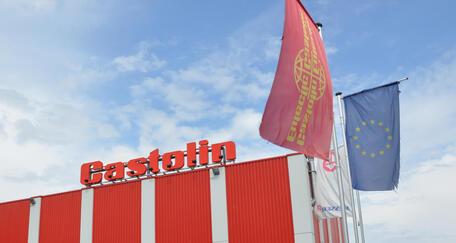 ООО «МЭК» сменило свое наименование на ООО «Кастолин»