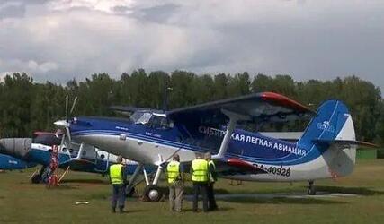 Авиакомпания «СиЛА» получила самолёт ТВС-2МС