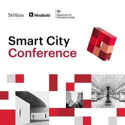 Онлайн-конференция «Умный город»