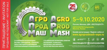 «Агропродмаш-2020» отмечает рост посетительской активности