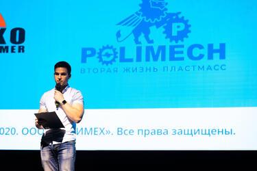 Форум с участием компании POLIMECH