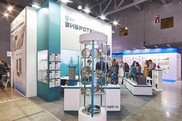 «ВИБРОТЕХНИК» принял участие в выставке «Аналитика Экспо 2020».