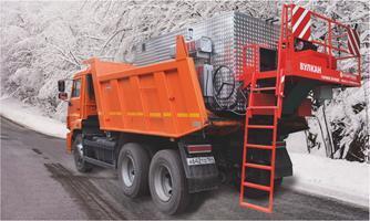 Импортозамещение оборудования для ремонта и содержания автомобильных дорог