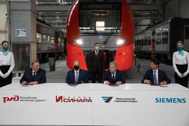 Уральские локомотивы начали строительство комплекса по выпуску высокоскоростных поездов