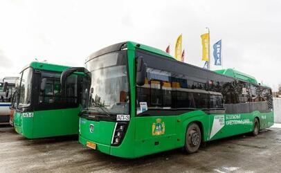 Газовые автобусы НЕФАЗ поставлены в Екатеринбург