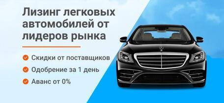 Совкомбанк Лизинг становится официальным партнером LEASEPOINT