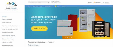 Интернет-магазин «Пациент.онлайн»