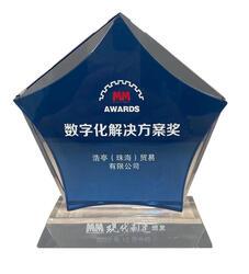 """Подразделение компании HARTING в Китае получило награду """"Digital Solution Award"""""""