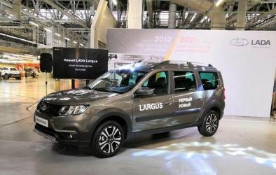 АВТОВАЗ начал производство обновленного LADA Largus