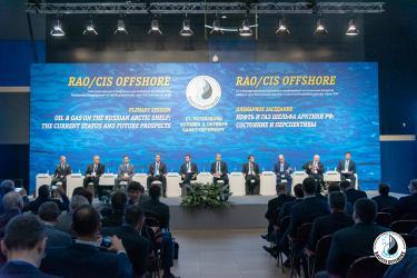 Шельф + Арктика = RAO/CIS Offshore 2021