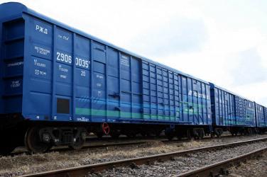 ОВК поставила Локотрансу партию крытых вагонов