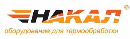 Оснащение термических участков в г. Екатеринбург