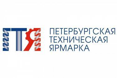21-23 апреля состоится Петербургская техническая ярмарка, выставка инноваций HI-TECH