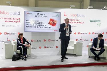 «Green Building 2021»: российский девелопмент обращается к теме зеленого строительства