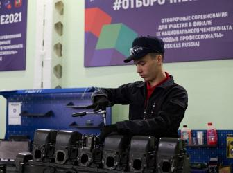Стали известны победители отборочного этапа Национального чемпионата WorldSkills Russia 2021