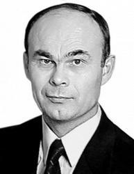 Ваганов Владимир Иванович