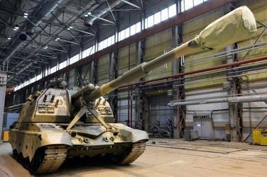 «Уралтрансмаш» поставил партию самоходных гаубиц Министерству обороны Российской Федерации