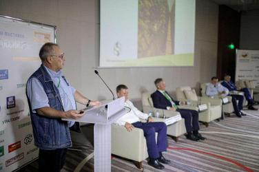 25 июня в Краснодаре прошел II сельскохозяйственный форум «Тепличная отрасль России - 2021».
