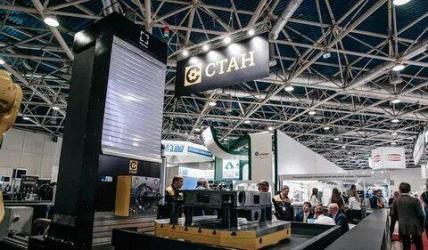 «СТАН» представил новую разработку обрабатывающих станков