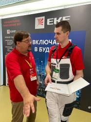 EKF на Первом Всероссийском Слёте Электриков