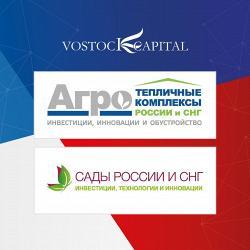 Присоединяйтесь к Telegram-каналу всех АГРО мероприятий компании Восток Капитал