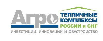 АГРО МЕНЕДЖМЕНТ примет участие в форуме расширенной делегацией – запланируйте встречи