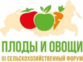 """Леман Джемилев, КФХ «ТАИР» выступит на форуме """"Плоды и овощи России - 2021"""""""