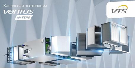 Что важно при выборе типа вентиляционного агрегата?