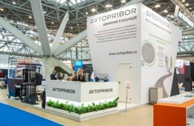 НПК АВТОПРИБОР открыл стенд на Международной выставке MIMS Automechanika Moscow 2021