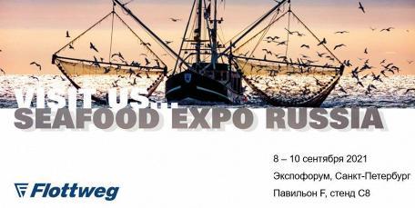 Flottweg участник выставки SEAFOOD EXPO RUSSIA