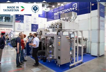Завод Интеграл Плюс примет участие в выставке Агропродмаш 2021