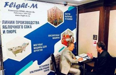 Компания «Флайт-М» приняла участие в форуме «Сады России и СНГ»
