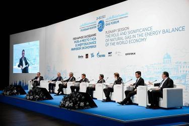 Определены участники Пленарного заседания Х Юбилейного Петербургского международного газового форума