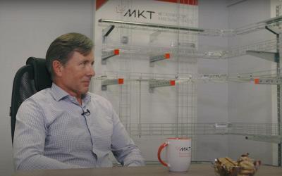 Интервью: Потапкин Владимир Владимирович, генеральный директор ООО «МКТ»
