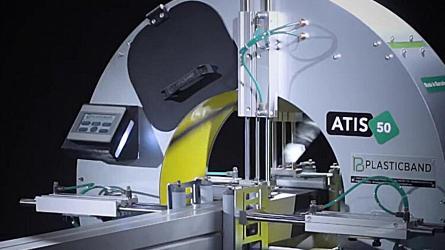 Орбитальный обмотчик ATIS 50: скорость и плотность упаковки при минимальных затратах