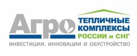 Запланируйте встречи с Агрокультура Групп, Агрокомплекс Чурилово, ТК Воронежский и другими