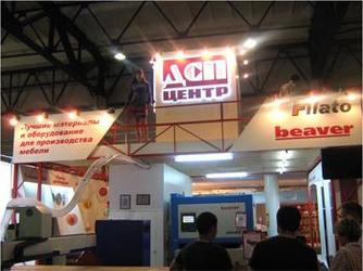 КАМИ подводит итоги отраслевых выставок в Казахстане.