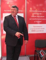 Заместитель министра сельского хозяйства РФ на весах «Тензо-М»