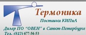 """Изменился адрес и телефон """"ИТЦ """"Термоника"""" поставка контрольно-измерительных приборов в СПБ"""