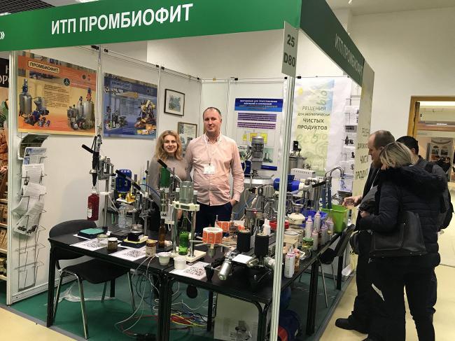Участие в выставке ПРОДЭКСПО 2018