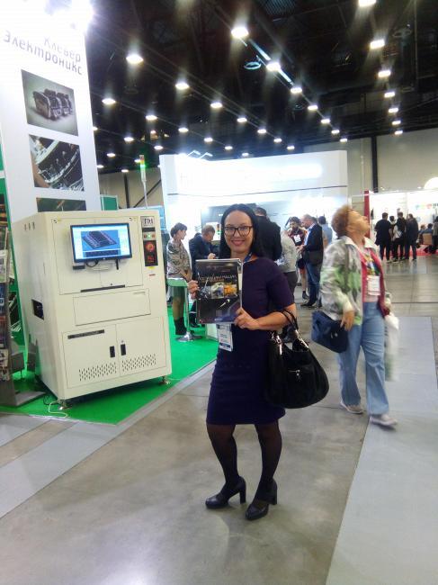 Автоматизация .Радиоэлектроника и приборостроение
